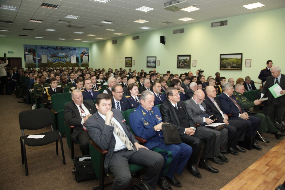 Международная научно-практическая конференция Итоги Нюрнбергского процесса и вызовы современности